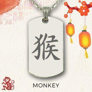 Chinese Zodiac Pendant - Monkey