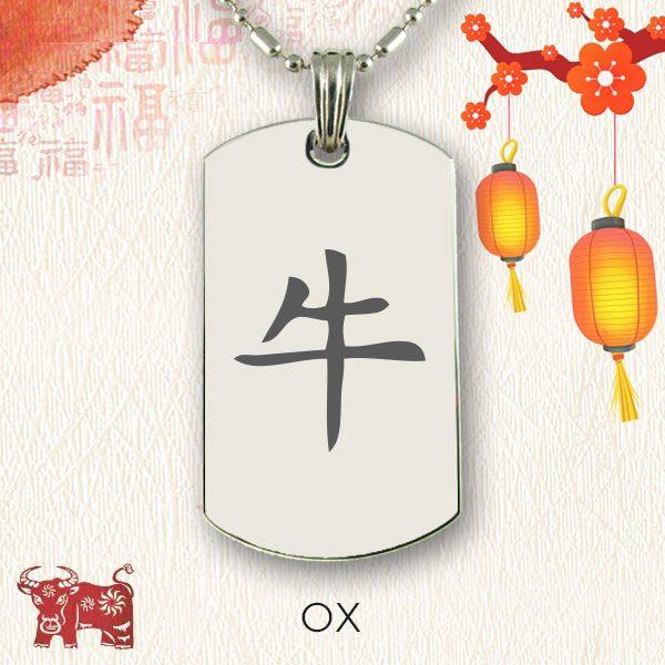 Chinese Zodiac Pendant - OX