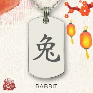 Chinese Zodiac Pendant - RABBIT