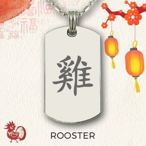 Chinese Zodiac Pendant - ROOSTER